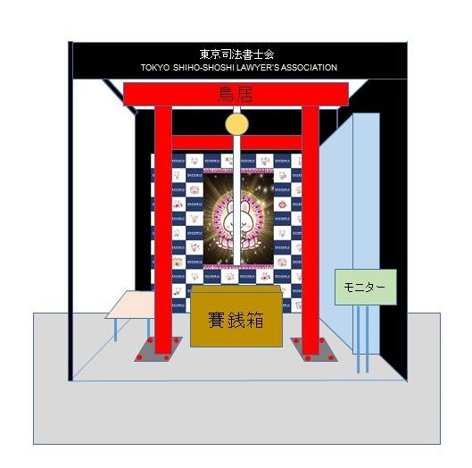 レイアウト図面(HP用最終).jpg