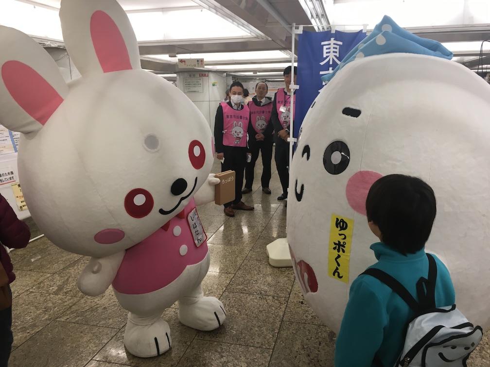 くらしフェスタ_しほたん.JPG