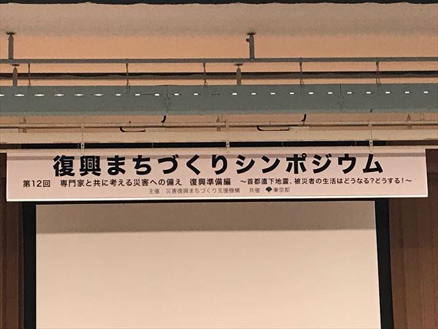2018-07-11 09-56-59 296_R.jpg