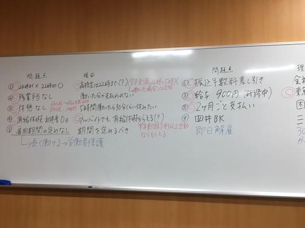 3日本橋女学館高校.jpg