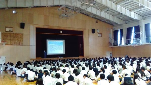八王子北高校法律教室KIMG0047.JPG