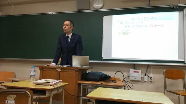 その1・貝瀨先生アップ.JPG