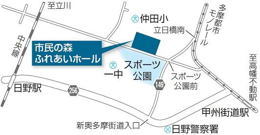 市民の森ふれあいホール地図01.jpg