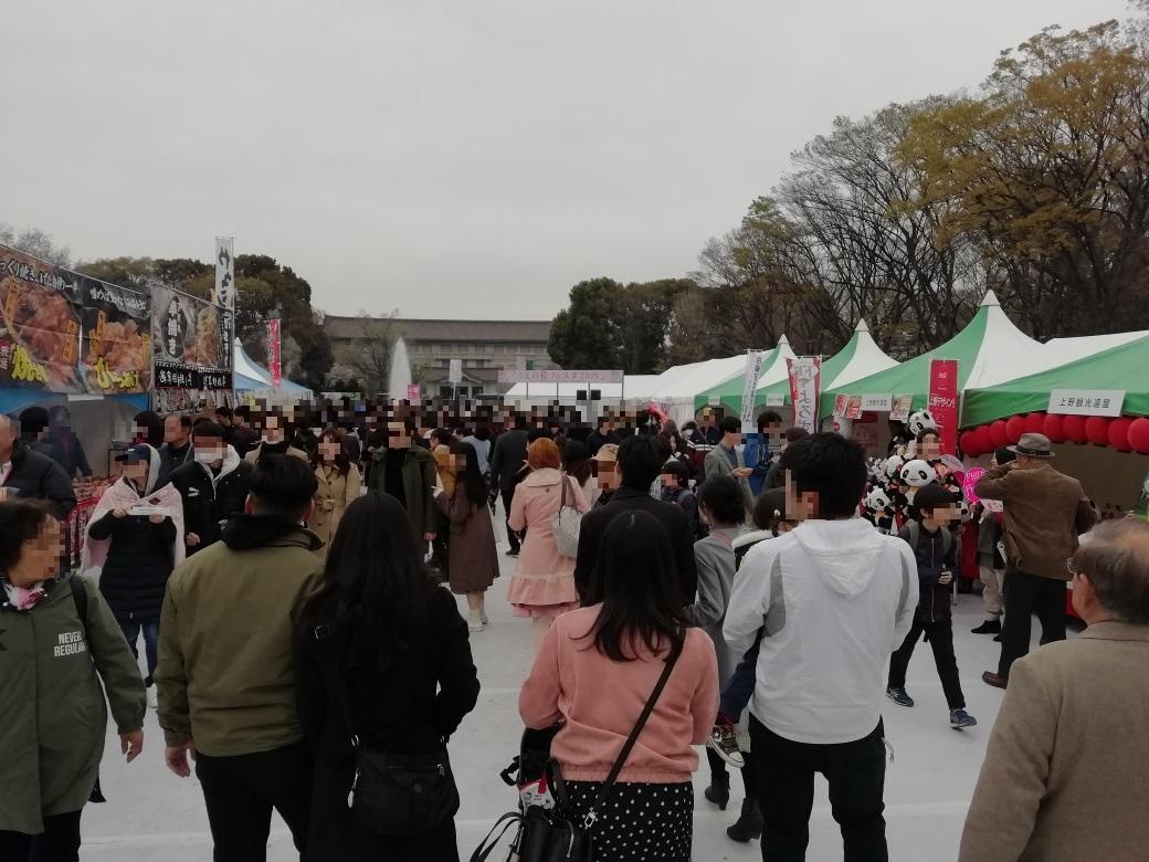 うえの桜フェスタ2019-1.jpg