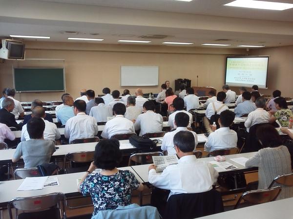 第5回定例会議3.JPG
